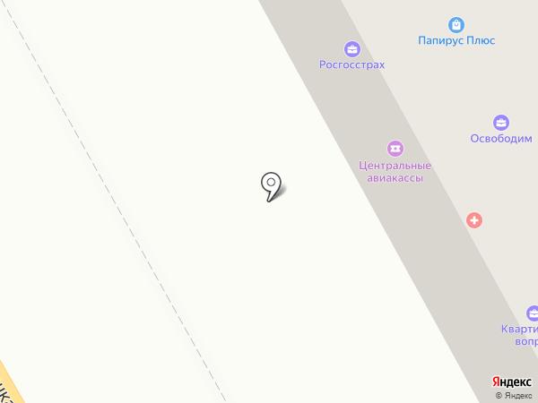 МегаФон, ПАО на карте Петропавловска-Камчатского