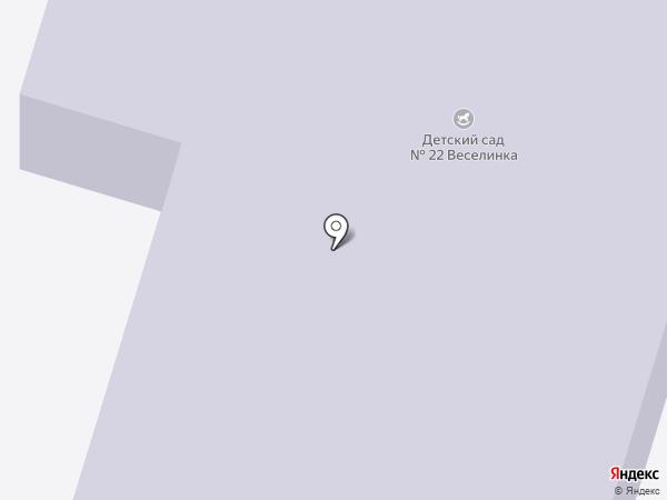 Детский сад №22, Веселинка на карте Петропавловска-Камчатского