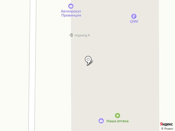 Камчатское бюро путешествий и экскурсий на карте Петропавловска-Камчатского