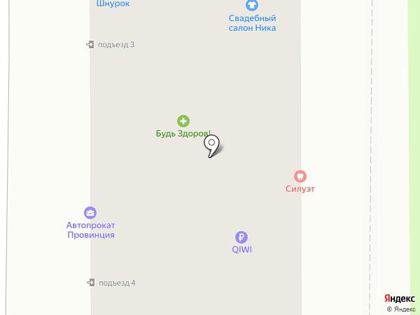 Магазин-мастерская на карте Петропавловска-Камчатского