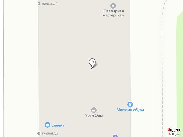 Ювелирная мастерская на карте Петропавловска-Камчатского