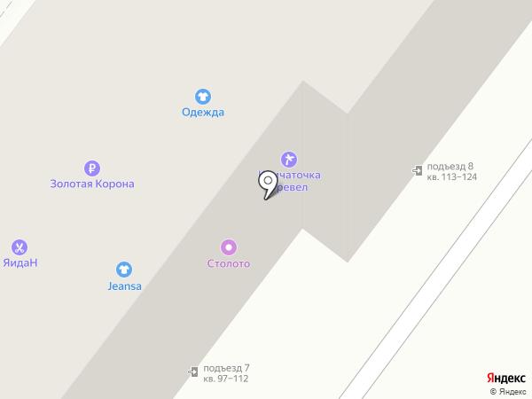 ЯидаН на карте Петропавловска-Камчатского