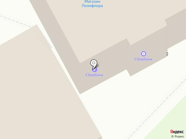 Сбербанк России на карте Петропавловска-Камчатского