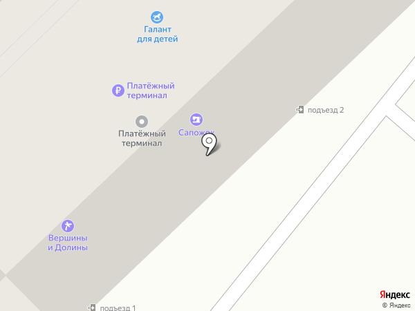 StyleStars на карте Петропавловска-Камчатского