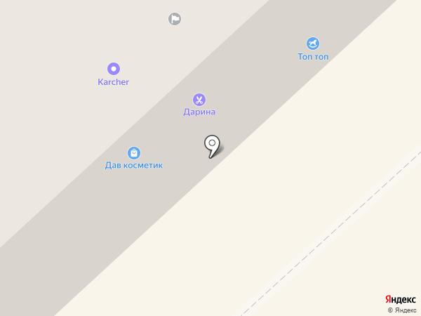 Гулливер-Сервис на карте Петропавловска-Камчатского