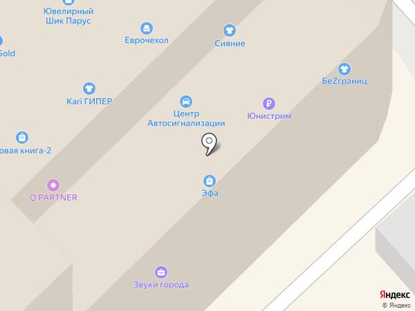 Пеликан на карте Петропавловска-Камчатского