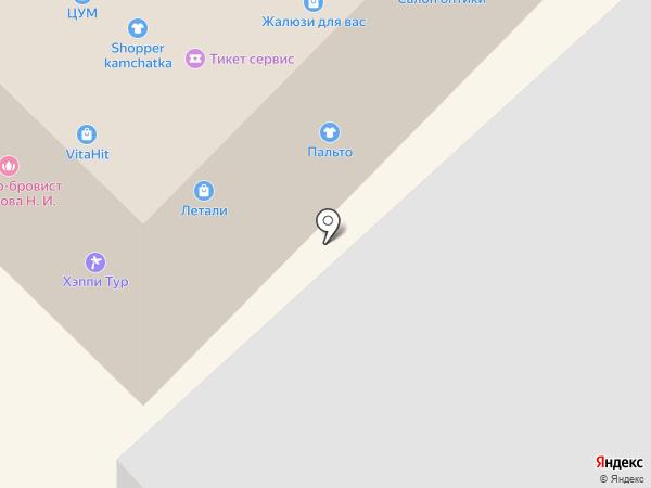 Летали на карте Петропавловска-Камчатского