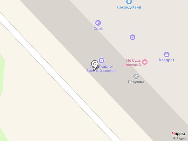 MedLife на карте Петропавловска-Камчатского