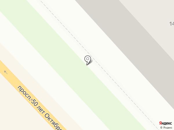 Tez Tour на карте Петропавловска-Камчатского