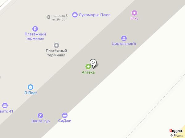 ЭГИДА-ПРЕСС на карте Петропавловска-Камчатского