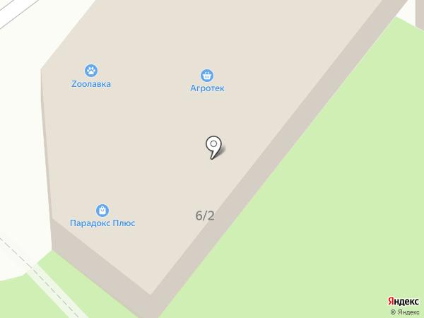 Школьный Ералаш на карте Петропавловска-Камчатского