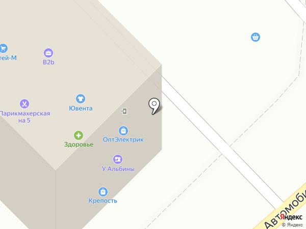 Бек Кухня на карте Петропавловска-Камчатского