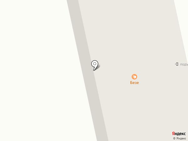 Мой дом на карте Петропавловска-Камчатского