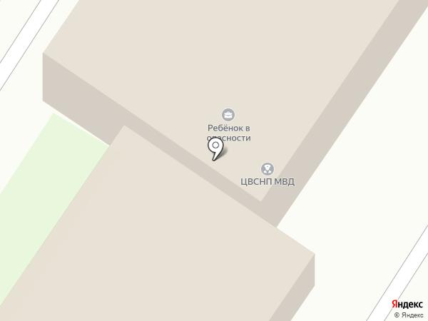 Центр временного содержания несовершеннолетних правонарушителей на карте Петропавловска-Камчатского