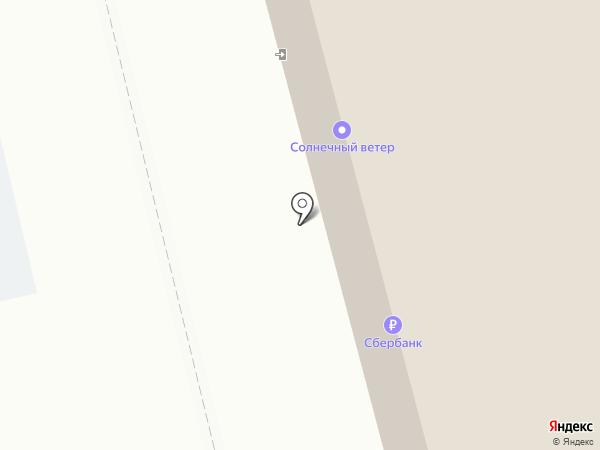 Приемная Президента РФ в Камчатском крае на карте Петропавловска-Камчатского