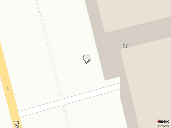 Спецсвязь на карте Петропавловска-Камчатского