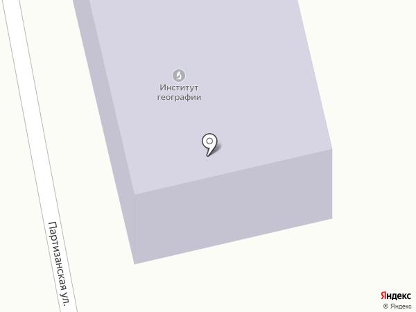 Тихоокеанский институт географии дальневосточного отделения РАН на карте Петропавловска-Камчатского
