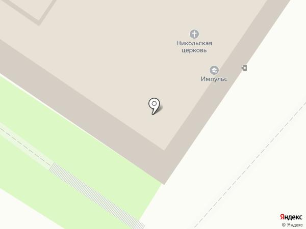 Духовно-просветительский центр на карте Петропавловска-Камчатского