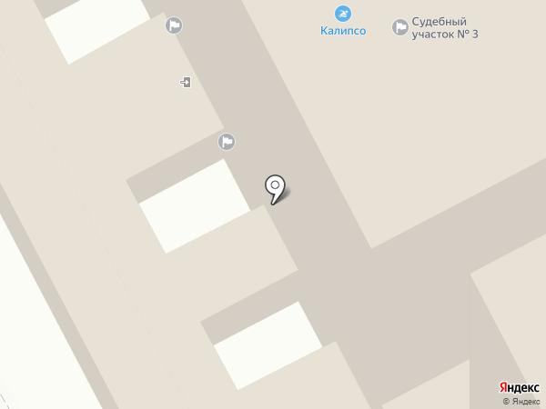 Торговое Единство, Камчатская краевая организация профсоюза работников торговли, общественного питания на карте Петропавловска-Камчатского