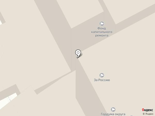 Государственная инспекция труда в Камчатском крае на карте Петропавловска-Камчатского