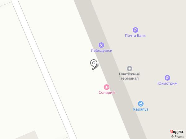 Карапуз+подрастайка на карте Петропавловска-Камчатского