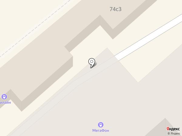 Ты и Я на карте Петропавловска-Камчатского