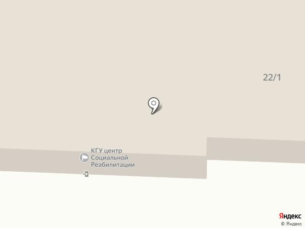Камчатский комплексный центр по оказанию помощи лицам без определенного места жительства и занятий и социальной реабилитации граждан, КГУ на карте Петропавловска-Камчатского