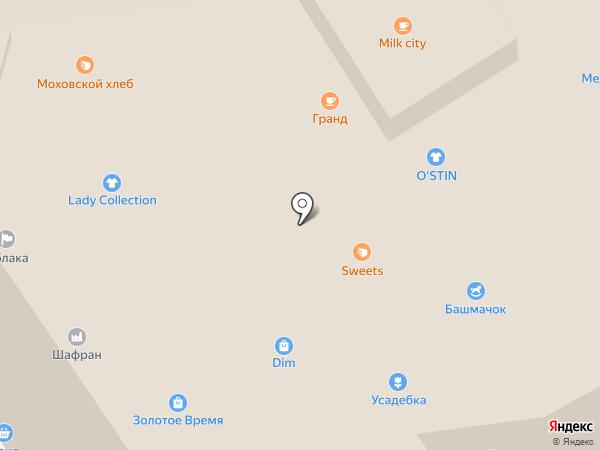 Модный BAZZAR на карте Петропавловска-Камчатского