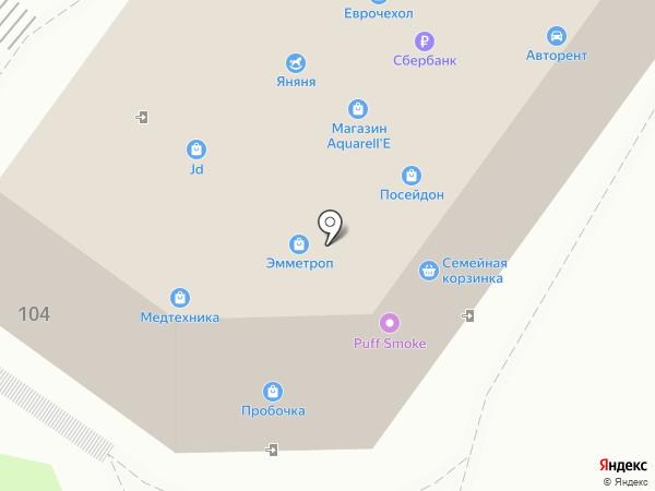 Парикмастерский магазин на карте Петропавловска-Камчатского