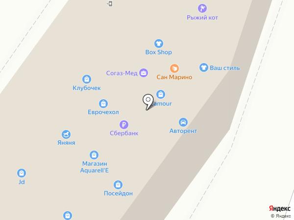Энергосбыт на карте Петропавловска-Камчатского