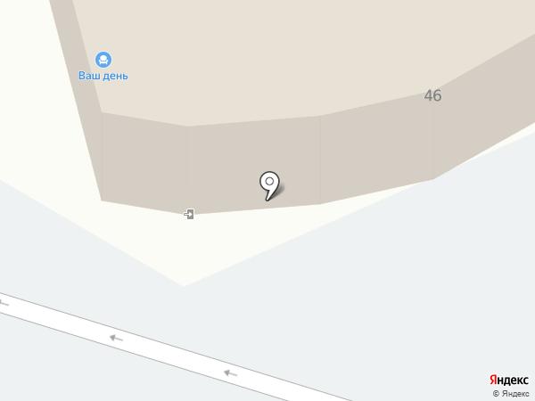 ОГОГО Обстановочка на карте Петропавловска-Камчатского