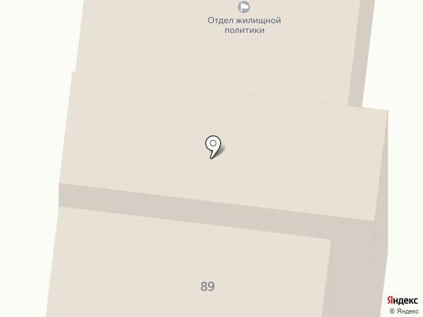 Региональная общественная приемная председателя партии Единая Россия Д.А. Медведева в Камчатском крае на карте Петропавловска-Камчатского