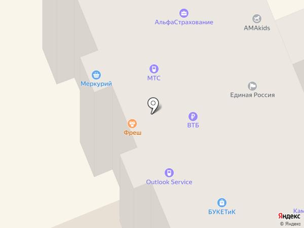 Про Соль на карте Петропавловска-Камчатского