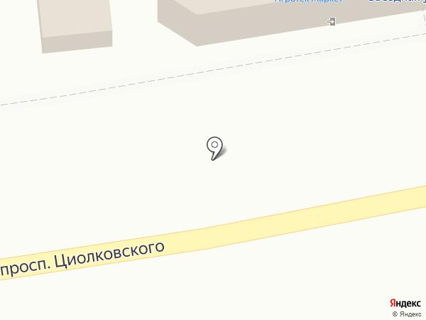 Агротек-маркет на карте Петропавловска-Камчатского