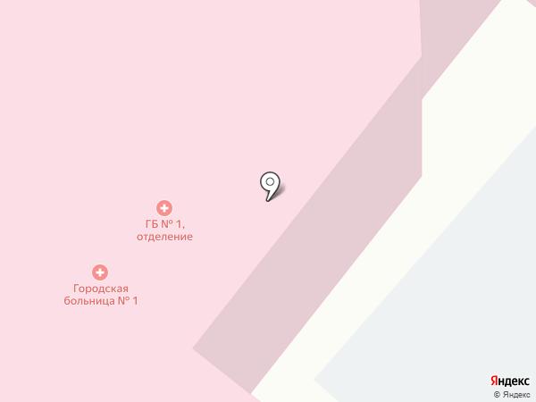 Петропавловск-Камчатская городская больница №1 на карте Петропавловска-Камчатского