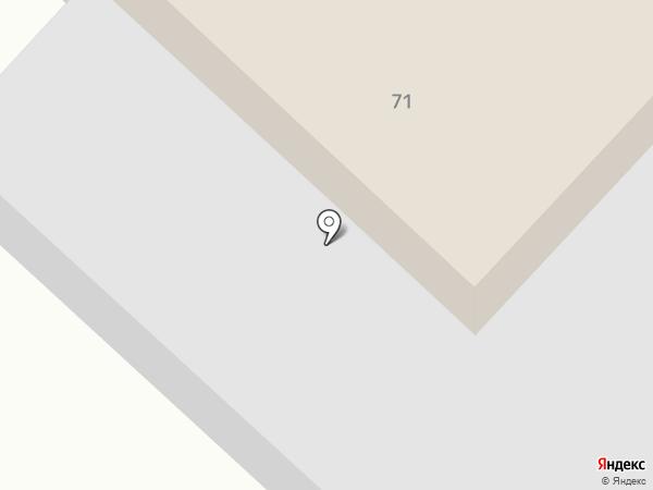 Петропавловск-Камчатский городской архив на карте Петропавловска-Камчатского