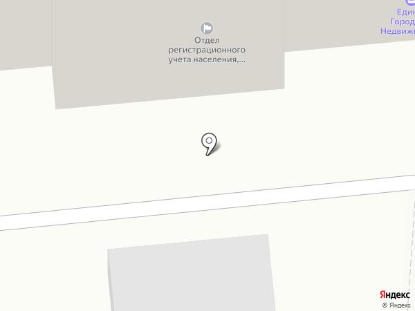 Единая Городская Недвижимость на карте Петропавловска-Камчатского