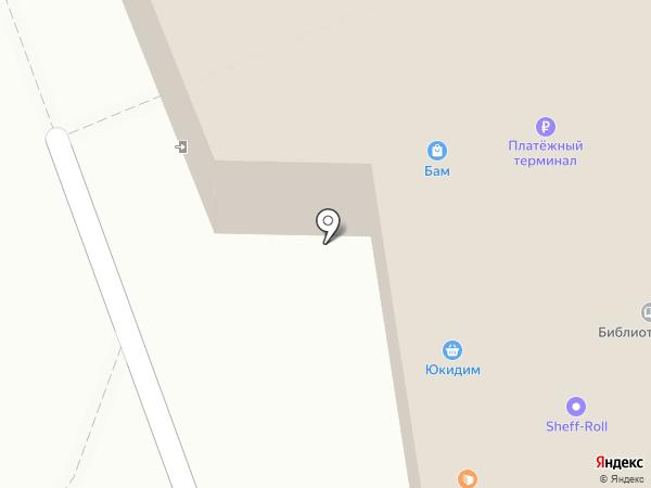 Магазин трикотажных изделий на карте Петропавловска-Камчатского