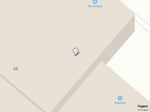 Автолюкс на карте Петропавловска-Камчатского