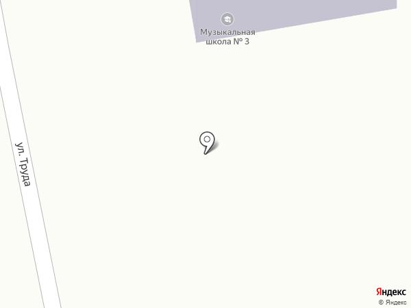 Детская музыкальная школа №3 на карте Петропавловска-Камчатского