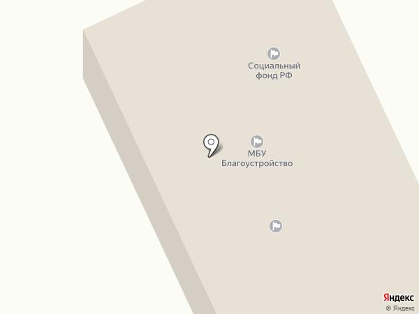УФК на карте Балтийска