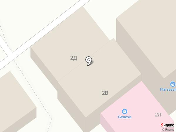 Продуктовый магазин на ул. Гоголя на карте Балтийска