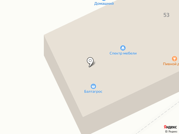Хаус Люкc на карте Балтийска