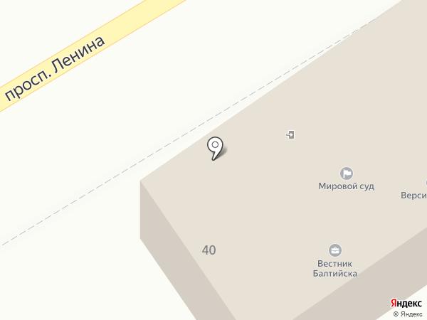 Прокуратура на карте Балтийска