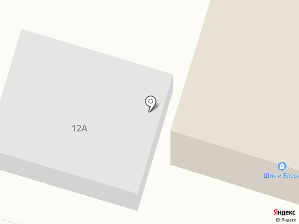 Шик & Блеск на карте Балтийска