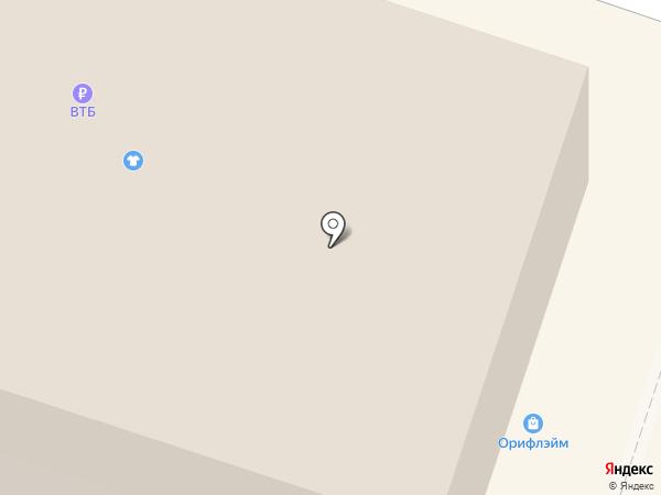 Туристическое агентство на карте Балтийска