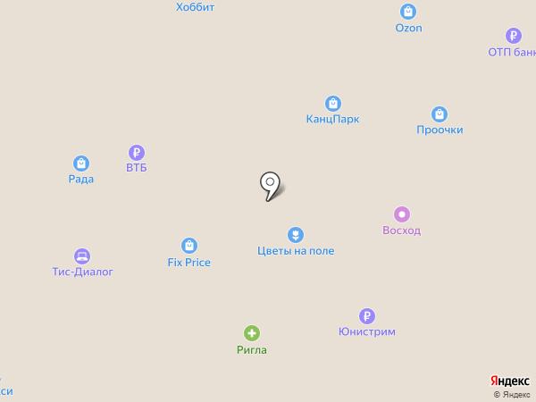 Алоэ на карте Балтийска