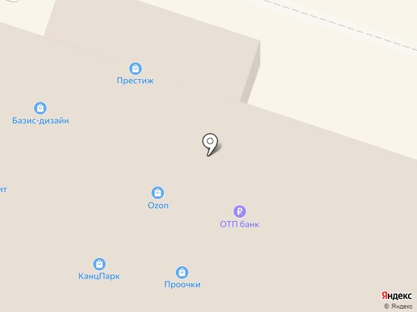 Банкомат, Банк Санкт-Петербург, ПАО на карте Балтийска
