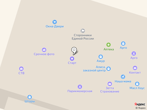 Мебельная компания на карте Балтийска