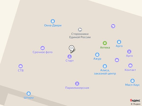 Арго на карте Балтийска